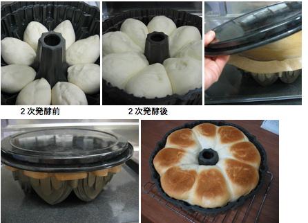牛乳食パンレシピ2