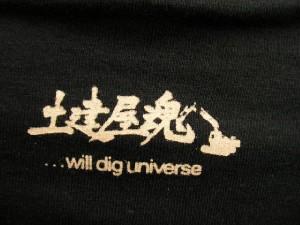 Tシャツ3