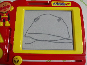 PA200059-small.jpg