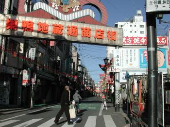 DSCN1087朝の地蔵通商店街.jpg