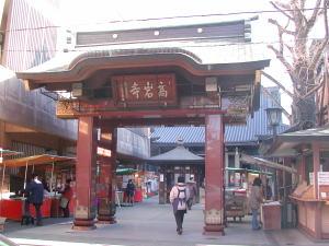 高岩寺山門