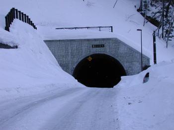 釜トンネル