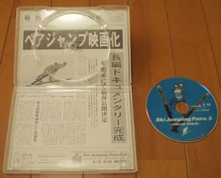 DVD-Rパッケージ