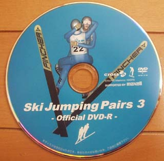 DVD-R表面