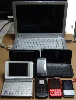 モバイル機器2.jpg