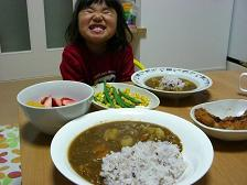 発芽米とカレー