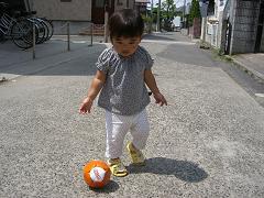 サッカーできるよ!