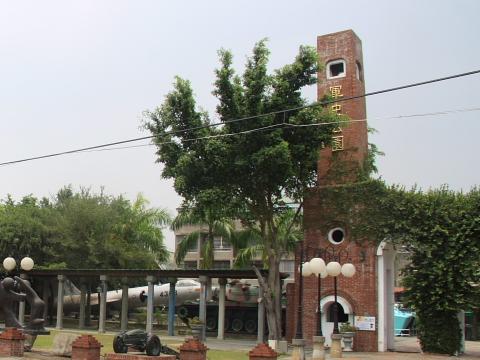 集集軍史公園