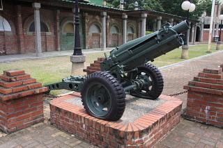 M116 75mm榴弾砲