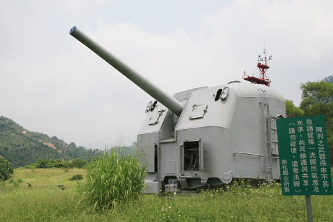 Mk.30 5インチ単装砲
