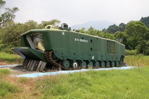 LVTP5