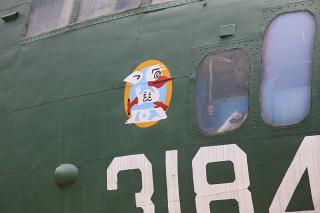第103輸送機中隊