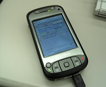 X01HT-1