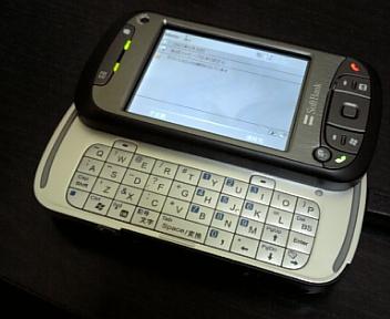 X01HT-2