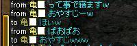チャット.JPG