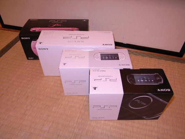 歴代PSPとの箱比較1