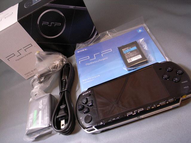 PSP-3000黒同梱物