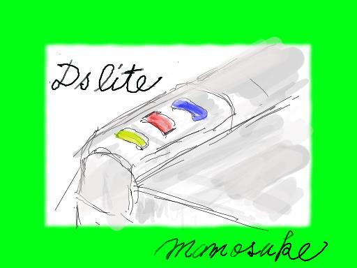 colors_DSLite