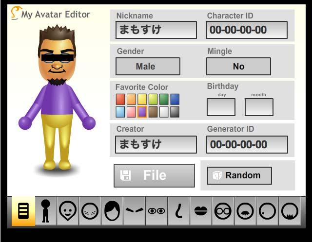 MY Avatar Editor