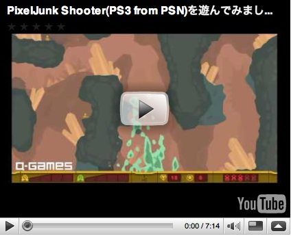 PixelJunk_YouTube