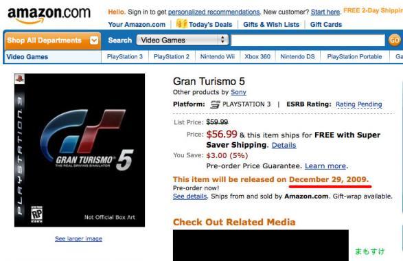 GT5_Amazon