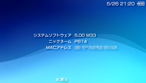 Psp firmware 5. 03 m33 download | knight zone forum.