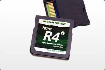 Hyper-R4i_2