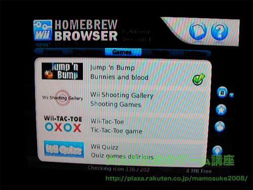HomeBrewBrowser_1