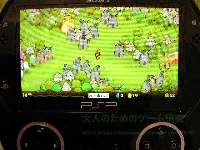 PixelJunk Monsters_on_PSPgo