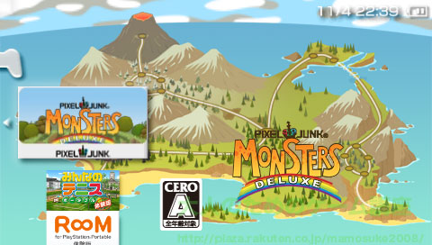 PixelJunk Monsters_Deluxe_title