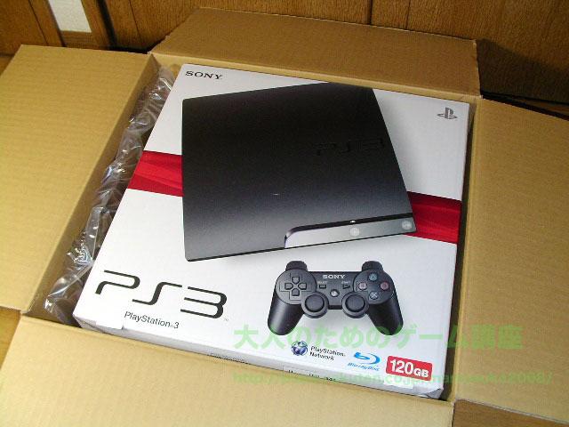 PS3Slim2