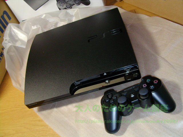 PS3Slim4