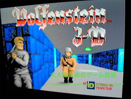 Wolfenstein_3D_Wii_1
