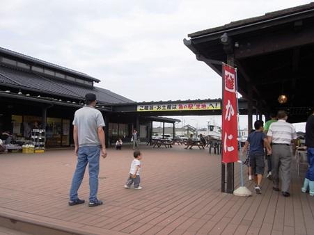 魚の駅.JPG