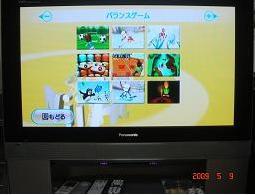 Wii-2
