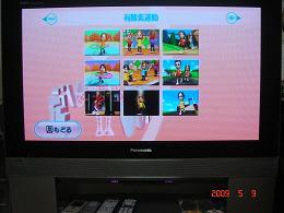 Wii-3
