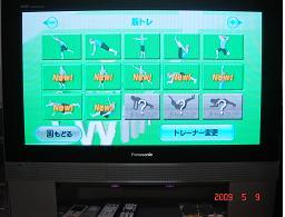 Wii-4