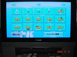 Wii-5