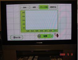 Wii-6