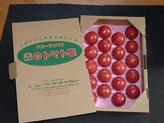 フルーツトマト「森のトマト姫」2