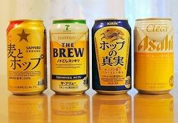 第4のビール