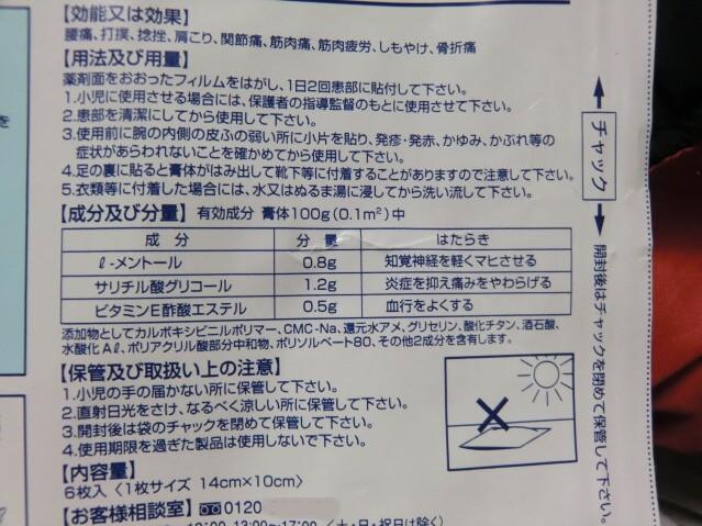 無題-24bitカラー-04.jpg