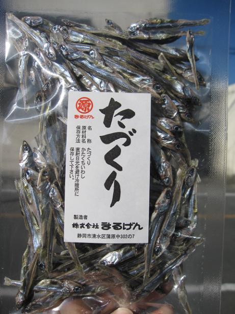 【桜えび・まるげん】田作り1