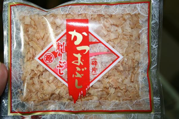 桜えび・まるげんの美味しい食卓:削りぶし