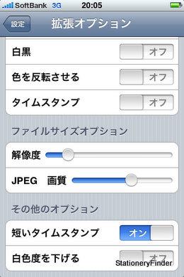 IMG_0257.jpg