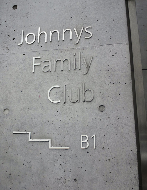 ジャニーズファンクラブ