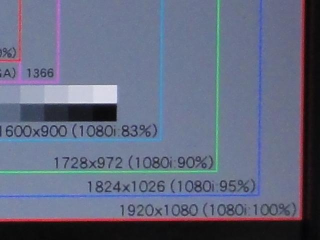 20101208065952RB.JPG