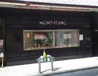 montblanc2