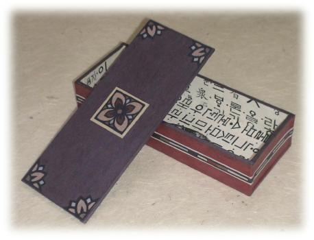 お花の筆箱2