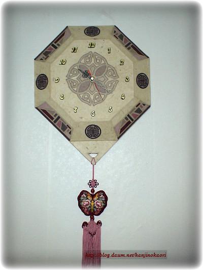 韓紙工芸-壁掛け時計4